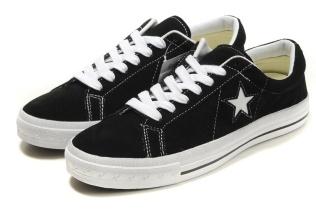 -whiteConverse-One-Star-3-Strap-91_03_LRG